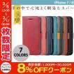 iPhone8 ケース スマホケース エレコム iPhone 8 / 7 用 Vluno ソフトレザーカバー 磁石付  ネコポス可