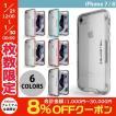 iPhone8 / iPhone7 スマホケース GHOSTEK Cloak3 for iPhone 8 / 7 スタイリッシュなハイブリッドケース ゴーステック ネコポス送料無料