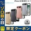 iPhone8 / iPhone7 スマホケース VRS DESIGN iPhone 8 / 7 Damda Folder  ブイアールエスデザイン ネコポス不可