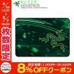 ゲーミングマウスパッド Razer レーザー Goliathus Cosmic Medium Speed ゲーミングマウスパッド RZ02-01910200-R3M1 ネコポス不可