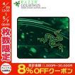 ゲーミングマウスパッド Razer レーザー Goliathus Cosmic Large Speed ゲーミングマウスパッド RZ02-01910300-R3M1 ネコポス不可