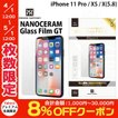 iPhoneXS / iPhoneX ガラスフィルム PowerSupport パワーサポート iPhone XS / X NanoCeram GT ナノセラム ガラスフィルム PGK-05 ネコポス可