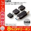 Logitec ロジテック 16GB Lightningコネクタ搭載 MFI認証 USB3.1 Gen1メモリ microUSB+Type-C変換アダプタ付き LMF-LGU3A016GBK ネコポス不可