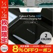 ワイヤレス充電器 iPhone X iPhone 8 BEZALEL Qi 対応 ワイヤレス充電器 Futura X Turbo 10W Wireless Charging Pad  ベザレル ネコポス不可