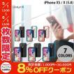 iPhoneXS / iPhoneX ケース Catalyst iPhone XS / X 衝撃吸収ケース  カタリスト ネコポス可