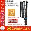 Expoimaging エキスポイメージング ROGUE Flash Bender 2 XL Pro ROGUEXLPRO2 ネコポス不可