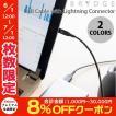 Lightning USBケーブル BRYDGE MFi認証 超高耐久 Lightning-USBケーブル 1.2m ブリッジ ネコポス送料無料