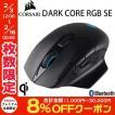 ゲーミングマウス Corsair コルセア DARK CORE RGB SE Qi対応 2.4 GHz + Bluetooth ワイヤレス ゲーミングマウス CH-9315111-AP ネコポス不可