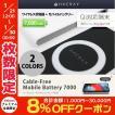 モバイルバッテリー HACRAY Qi対応 ワイヤレス充電器 + モバイルバッテリー Cable-Free Mobile Battery 5W 7000mAh ハクライ ネコポス不可