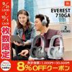 ワイヤレス ヘッドホン JBL EVEREST 710GA Bluetoothワイヤレスヘッドホン ジェービーエル ネコポス不可