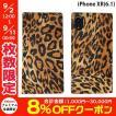 iPhoneXR ケース GAZE ゲイズ iPhone XR Leopard Calf Hair Diary GZ13473i61 ネコポス不可