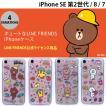 iPhone8 / iPhone7 スマホケース LINE FRIENDS iPhone 8 / 7 MY FAVORITE THINGSケース ラインフレンズ ネコポス可