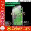 LEPLUS ルプラス iPhone XR ガラスフィルム 平面オールガラス ブラック/マット・反射防止/0.33mm GLASS PREMIUM FILM LP-IPMFGFMBK ネコポス可