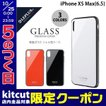 iPhoneXSMax ケース LEPLUS iPhone XS Max 背面ガラスシェルケース SHELL GLASS  ルプラス ネコポス可