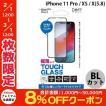 iPhone 11 Pro / XS / X 保護フィルム Deff ディーフ iPhone 11 Pro / XS / X TOUGH GLASS ブラック ブルーライトカット 0.25mm DG-IP18SB2FBK ネコポス送料無料