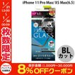 Simplism シンプリズム iPhone XS Max  FLEX 3D  Gorillaガラス ブルーライト低減 複合フレーム ブラック 0.25mm TR-IP18L-G3-GOBCCCBK ネコポス送料無料