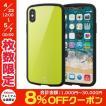 iPhoneXS / iPhoneX ケース エレコム ELECOM iPhone XS / X TOUGH SLIM LITE グリーン PM-A18BTSLGN ネコポス可