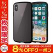 iPhoneXS / iPhoneX ケース エレコム ELECOM iPhone XS / X TOUGH SLIM LITE クリア ブラック PM-A18BTSLCBK ネコポス可