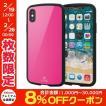 iPhoneXS / iPhoneX ケース エレコム ELECOM iPhone XS / X TOUGH SLIM LITE ピンク PM-A18BTSLPN ネコポス可