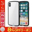 iPhoneXS / iPhoneX ケース エレコム ELECOM iPhone XS / X TOUGH SLIM LITE ホワイト PM-A18BTSLWH ネコポス可