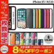 iPhoneXS / iPhoneX ケース エレコム iPhone XS / X TOUGH SLIM LITE  ネコポス可
