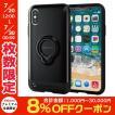 iPhoneXS / iPhoneX ケース エレコム ELECOM iPhone XS / X TOUGH SLIM リング付 ブラック PM-A18BTSRBK ネコポス可