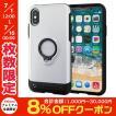 iPhoneXS / iPhoneX ケース エレコム ELECOM iPhone XS / X TOUGH SLIM リング付 ホワイト PM-A18BTSRWH ネコポス可