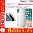 iPhoneXS / iPhoneX ケース エレコム ELECOM iPhone XS / X シェルカバー クリア PM-A18BPVCR ネコポス可