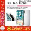 iPhoneXS / iPhoneX ケース エレコム ELECOM iPhone XS / X シェルカバー ストラップホール付 クリア PM-A18BPVSTCR ネコポス可