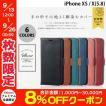 iPhoneXS / iPhoneX ケース エレコム iPhone XS / X ソフトレザーカバー 磁石付 ネコポス送料無料