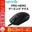 ワイヤレス ゲーミングマウス LOGICOOL ロジクール ロジクール PRO HERO ゲーミングマウス G-PPD-001R ネコポス不可