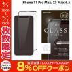 iPhoneXSMax ガラスフィルム gourmandise グルマンディーズ iPhone XS Max ガラスシールドフィルム 0.22mm IP18L-08A ネコポス可