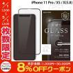 iPhoneXS / iPhoneX ガラスフィルム gourmandise グルマンディーズ iPhone XS / X ガラスシールドフィルム 0.22mm IP18S-08A ネコポス可