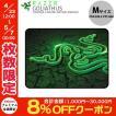 Razer レーザー Goliathus Fissure Medium Control ゲーミングマウスパッド RZ02-01070600-R3M2-R ネコポス不可