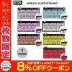 ワイヤレスキーボード BT21 無線キーボード ワイヤレス 2.4GHz 日本語配列 フィギュア付き   ネコポス不可