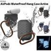 AirPods ケース カバー elago AirPods WaterProof Hang Case Active エラゴ ネコポス不可