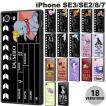 iPhone8 / iPhone7 スマホケース ingrem iPhone 8 / 7 ディズニーキャラクター 耐衝撃ケース KAKU トリプルハイブリッド イングレム ネコポス不可