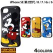 iPhone8 / iPhone7 / iPhone6s / iPhone6 ケース Ray Out iPhone 8 / 7 / 6s / 6 ディズニーキャラクター 耐衝撃ケース Curve  レイアウト ネコポス送料無料