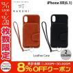 iPhoneXR ケース RAKUNI iPhone XR Leather Case 本革  ラクニ ネコポス送料無料