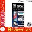 apeiros アピロス iPhone 11 / XR クリスタルアーマー 抗菌 耐衝撃 ガラスフィルム アンチグレア ブルーライトカット  0.28mm GI14-28A ネコポス送料無料