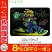 Razer レーザー Goliathus Medium Speed ゲーミングマウスパッド Overwatch Lucio Edition RZ02-02930200-R3M1 ネコポス不可