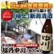 お歳暮 御歳暮 ギフト 2017  日本酒  越乃中川 1.8L 中川酒造