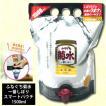 ふなぐち菊水一番しぼりスマートパウチ 1500ml 菊水酒造 日本酒
