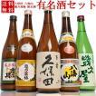 日本酒 飲み比べ セット (香梅)新潟日本酒飲み比べ7...