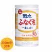 ふなぐち菊水一番しぼり 200缶×30本