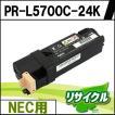 PR-L5700C−24K ブラック NEC用 リサイクルトナー
