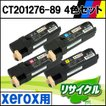 CT201276-089 4色セット Xerox用 リサイクルトナー