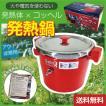 WATER COOK(ウォータークック) 火を使わない鍋/コッヘル 発熱体10袋セット◇796f15