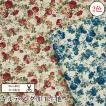 【数量5から】キルティング生地 コットンリネン キルト バラ 花柄 生地 プリント カバン バッグ 小物 ハンドメイド