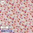 【数量10から】綿和柄 生地  流水桜 浴衣 巾着袋 インテリア